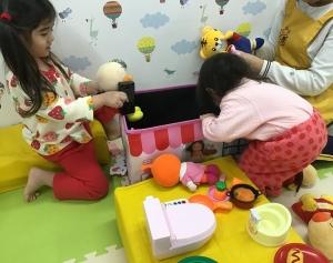 Photo_20200220112702