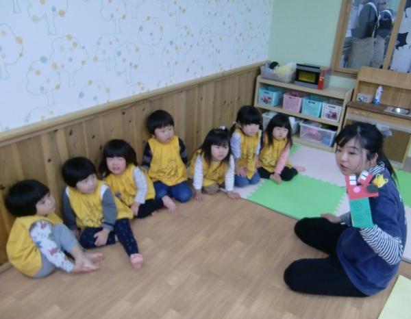 Photo_20200116134001