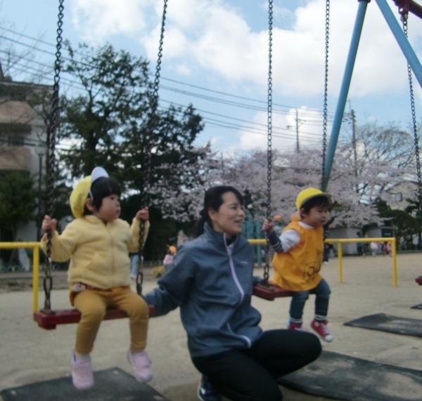 Photo_20200408111502