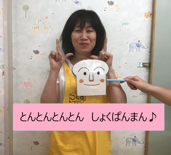 Photo_20200519153201